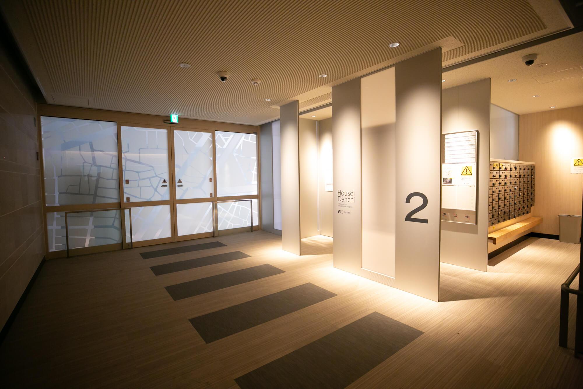 名古屋駅へのアクセス良好。進化を遂げる豊成団地を訪問