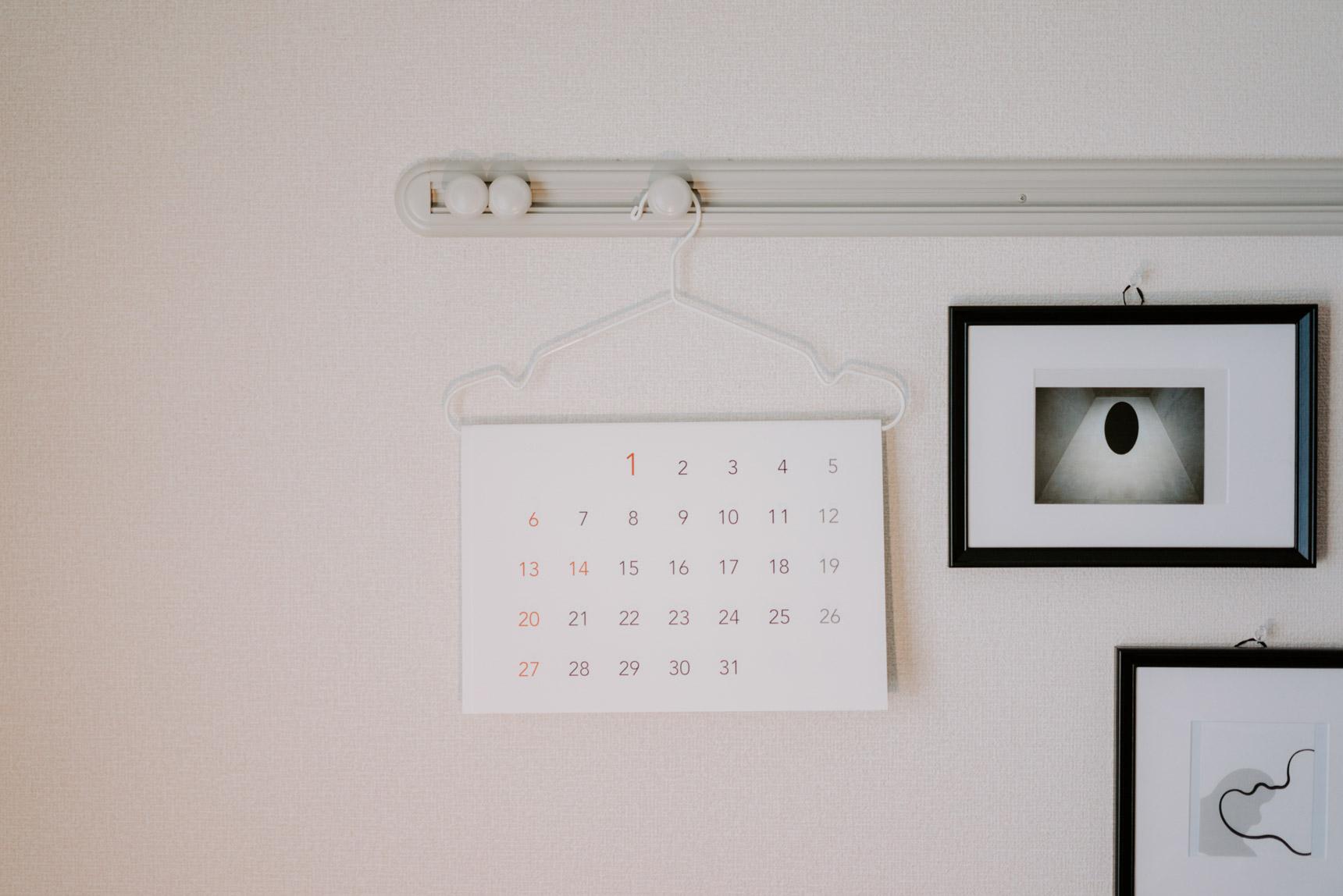 美術鑑賞も趣味ということで、こちらのカレンダーはミュージアムショップで見かけて購入。とてもシンプル。