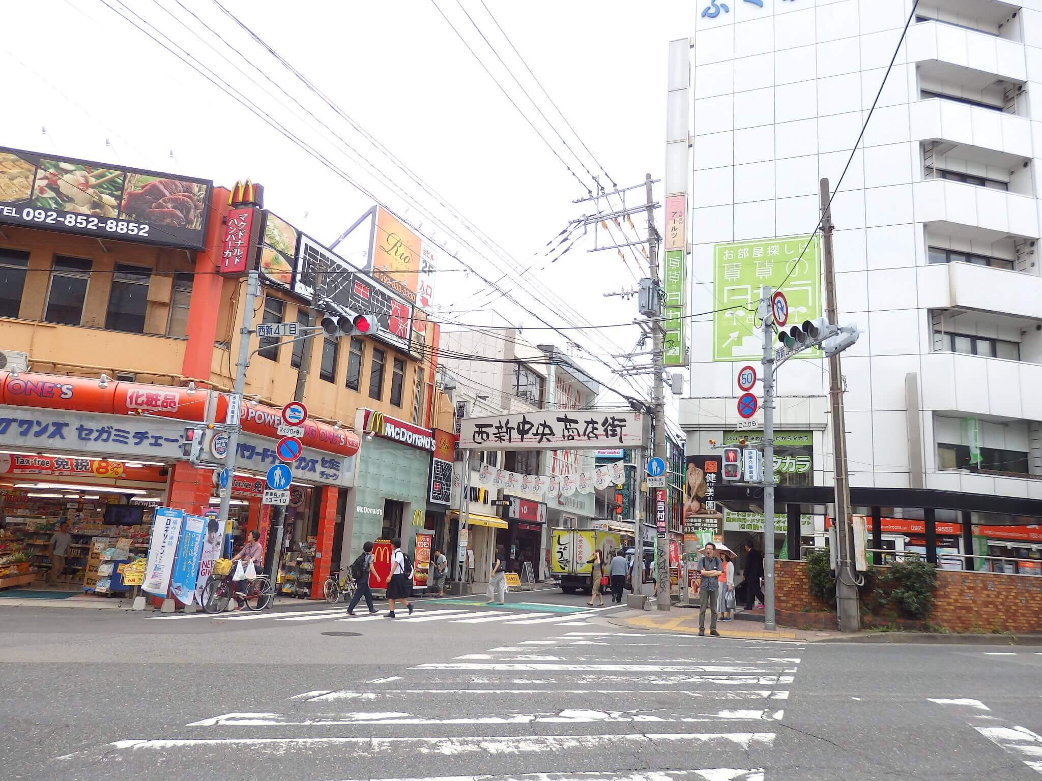 お隣の西新とともに、商店街散策が楽しい街として知られます(写真は西新商店街。西新のお部屋まとめはこちら)