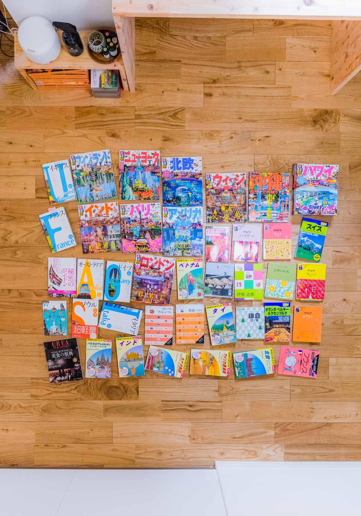 旅行が縁で知り合ったおふたり。恒例の「集めているものを並べてもらう」は、旅行ガイドブックになりました。