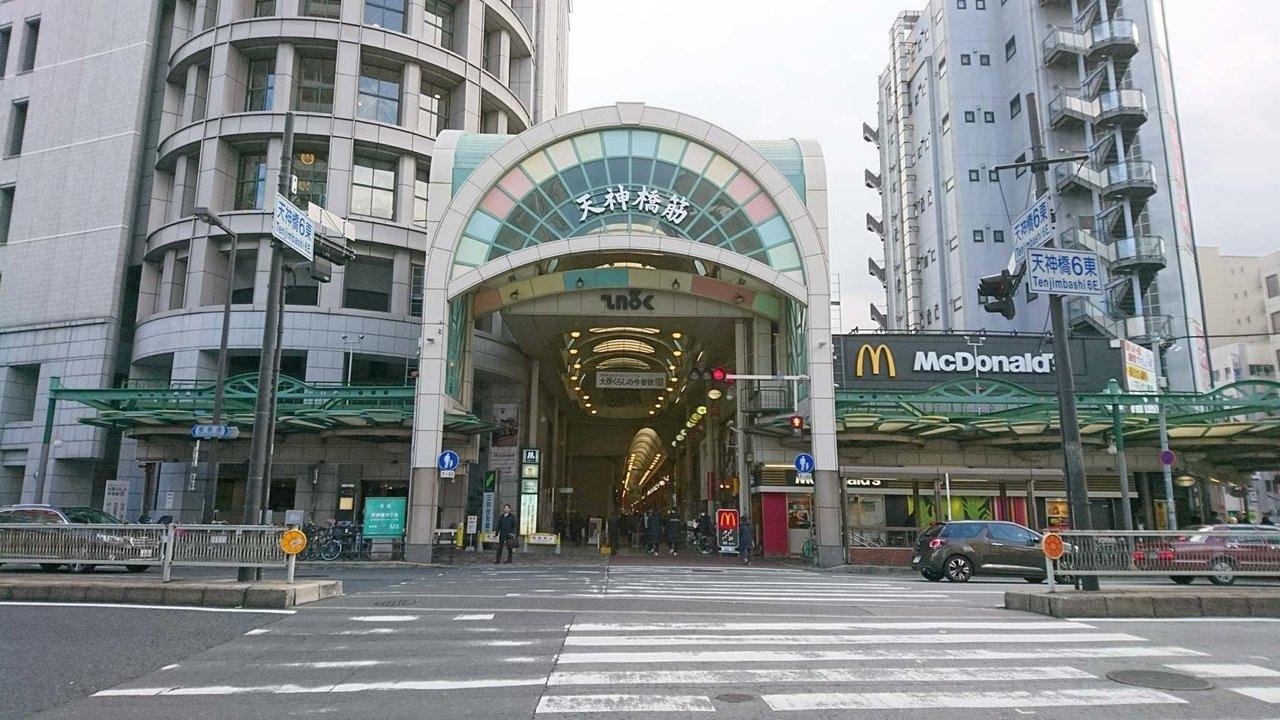 日本で一番長いと言われる「天神橋筋商店街」が徒歩圏内なのも嬉しいポイント。大型スーパーやドラッグストアなども近所にあるので、日々のお買い物に困ることもなさそうです。