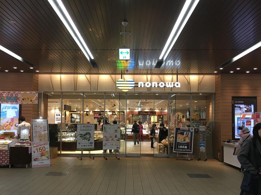 駅直結で、買い物に便利なnonowa武蔵小金井。