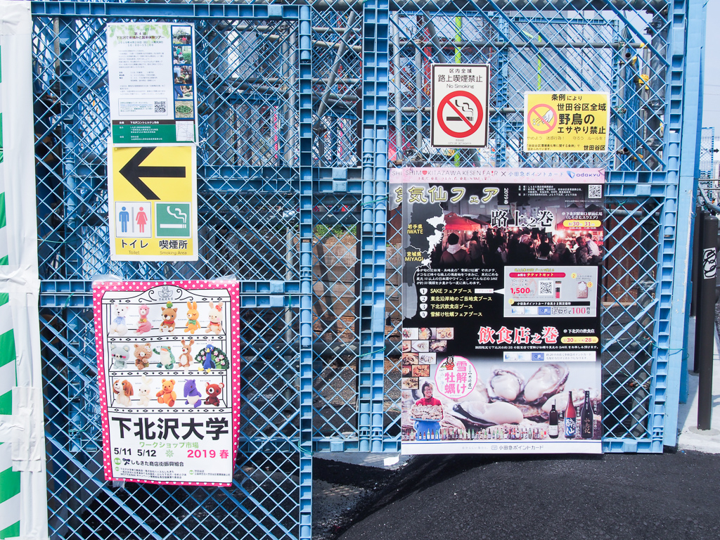 街のそこかしこに貼られているイベント関連のポスター。立ち止まって予定を確認する人も。