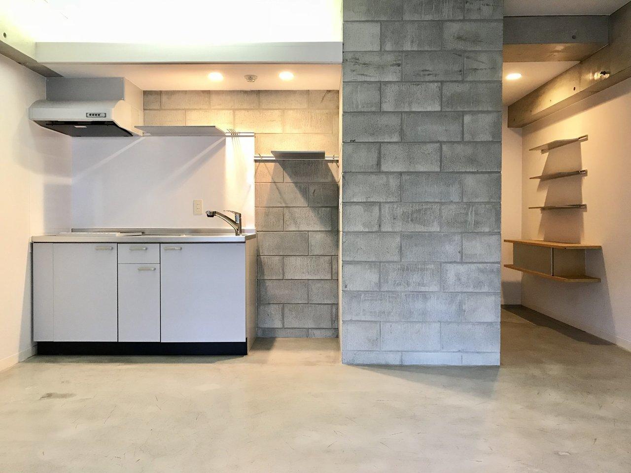 コンクリブロックの壁が個性的な、広々のデザイナーズワンルーム。このキッチン、ずっと眺めていたくなります。