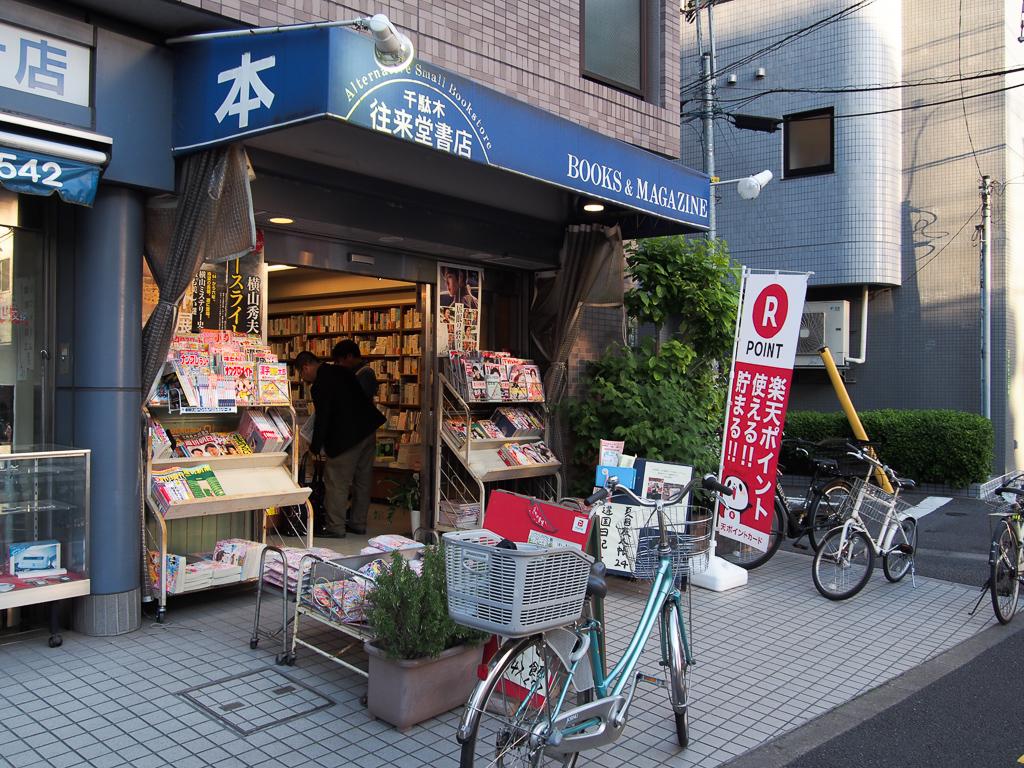 選書がいつも素晴らしく、地域内外から人気の高い書店。
