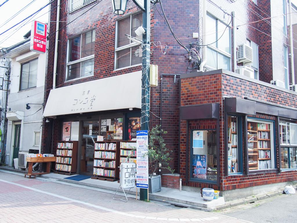 古書コンコ堂。店主の想いの詰まった古本屋さん。
