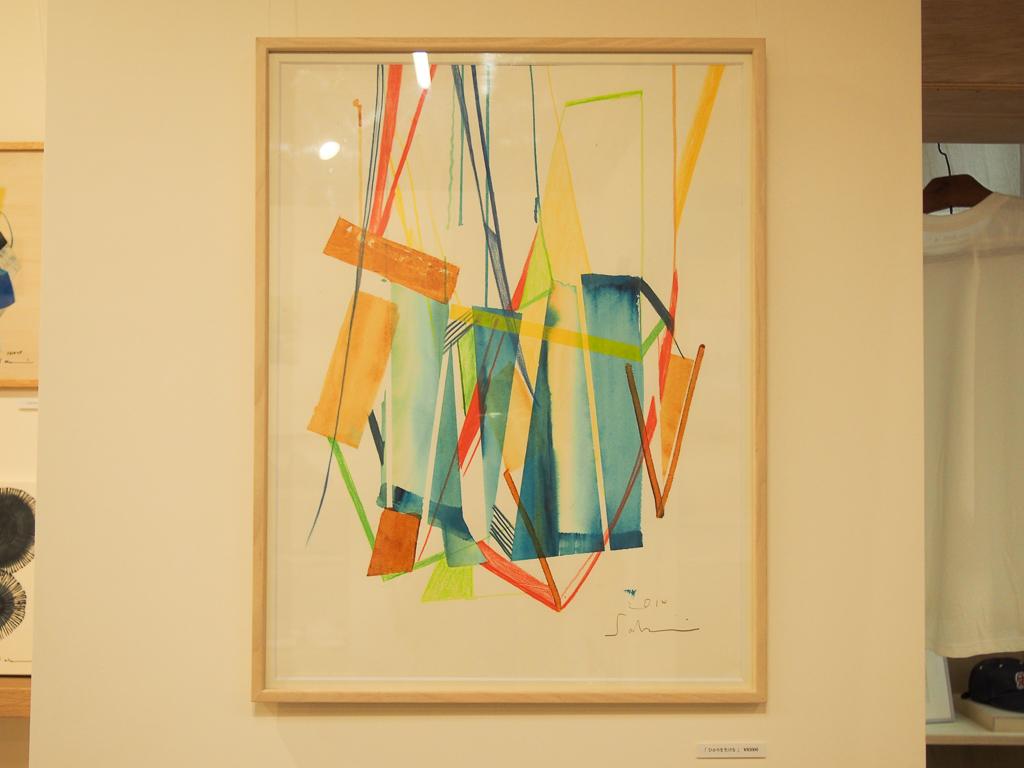 色使いが鮮やかで、室内の雰囲気が明るくなるような作品が多くある。