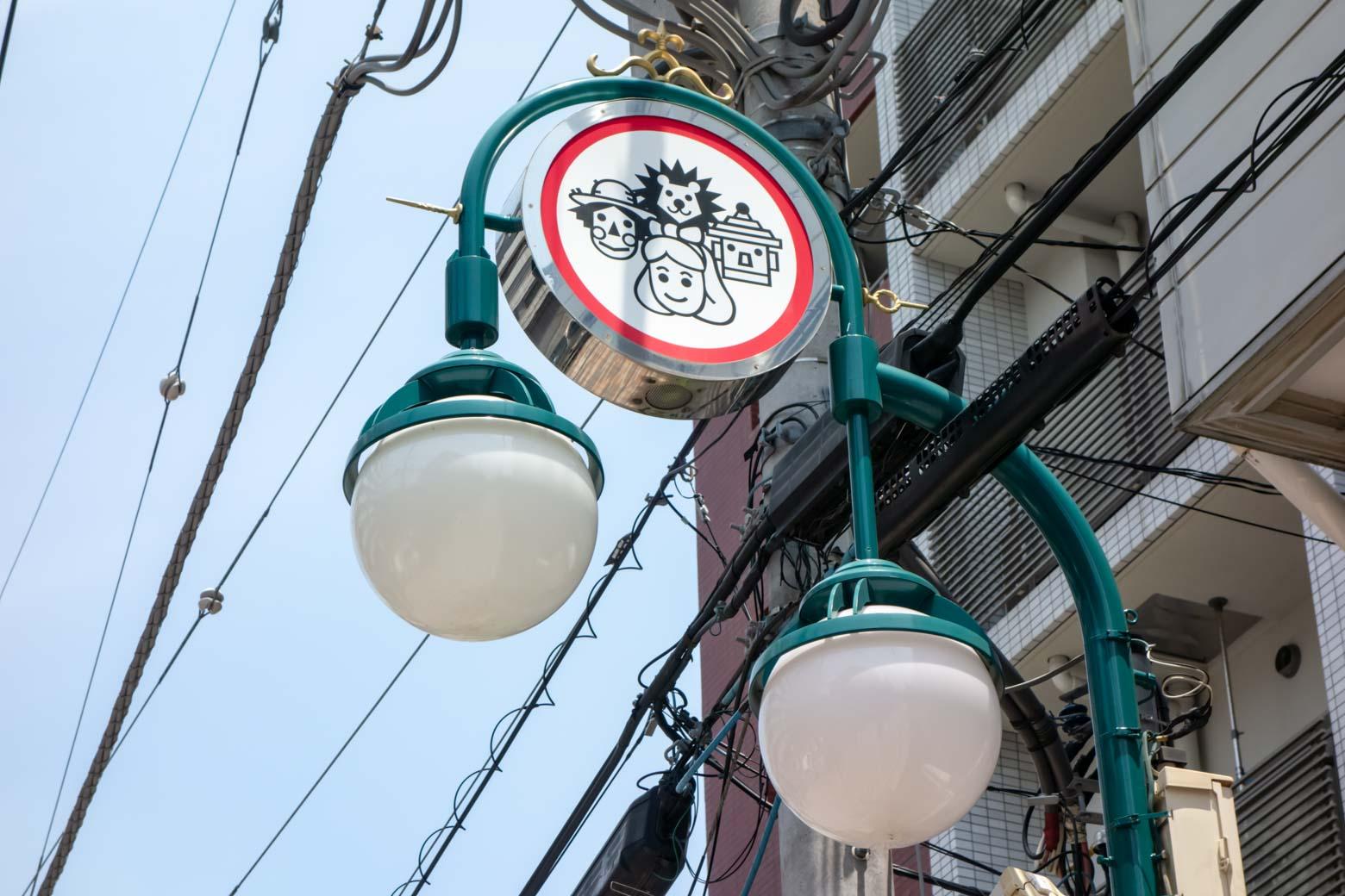 オズ通りのシンボルマークがとってもかわいい。