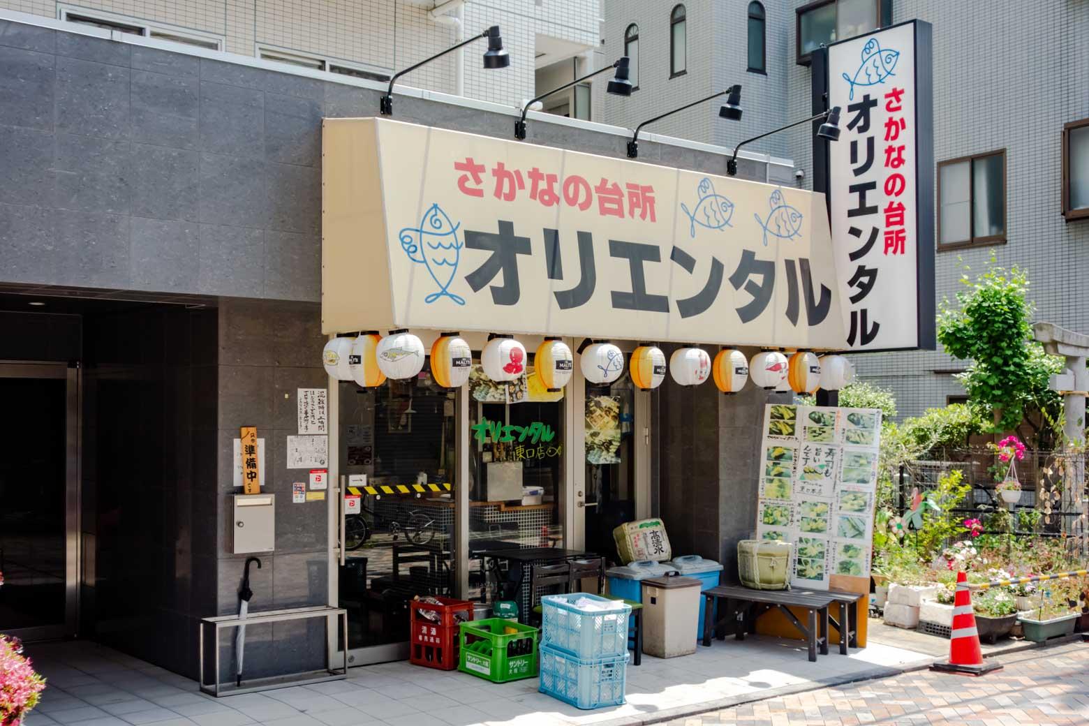 人気の海鮮居酒屋。料理があまりにも美味しくて魚みたいに跳ね上がりそうになりました。