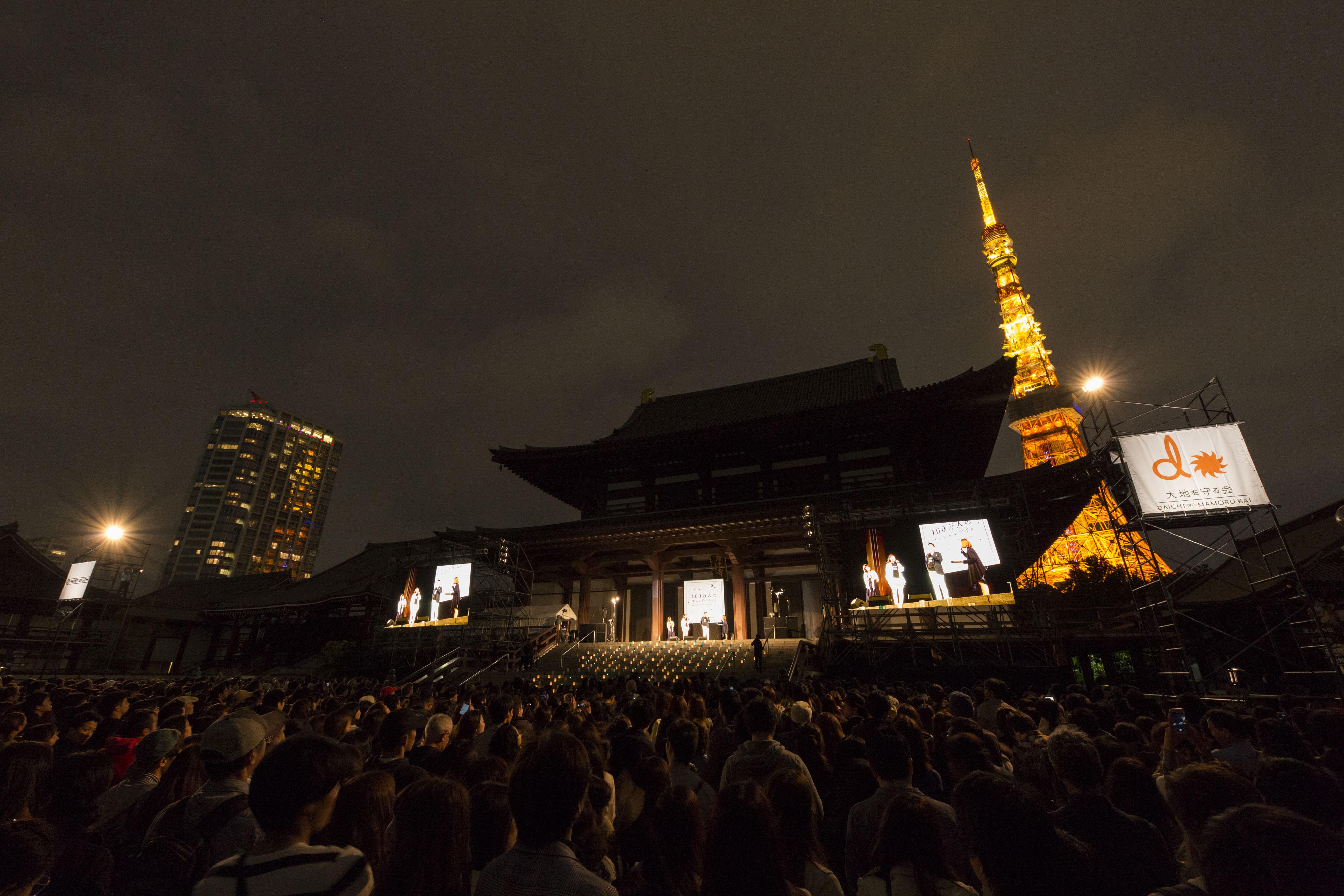 会場は、東京タワーのふもとにあるお寺、増上寺。