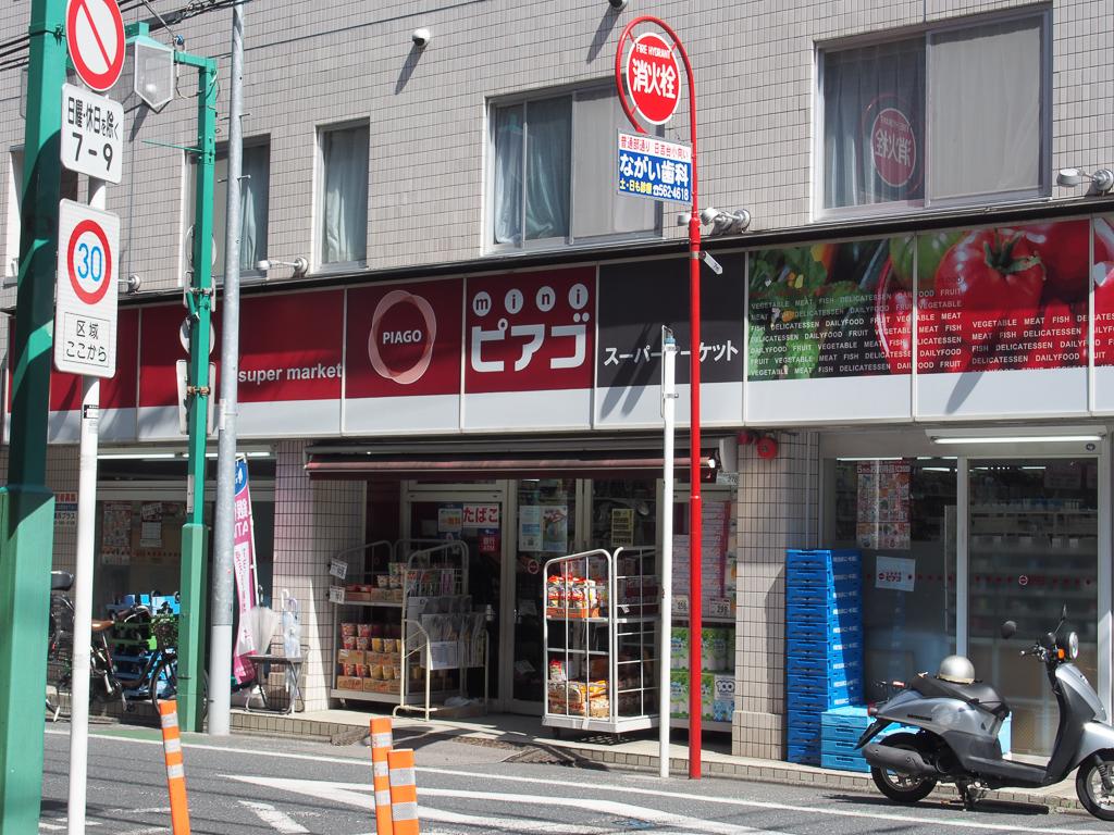 商店街内にあるスーパー。