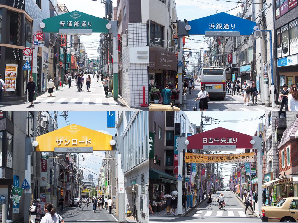4つの商店街。それぞれ個性があるようです。