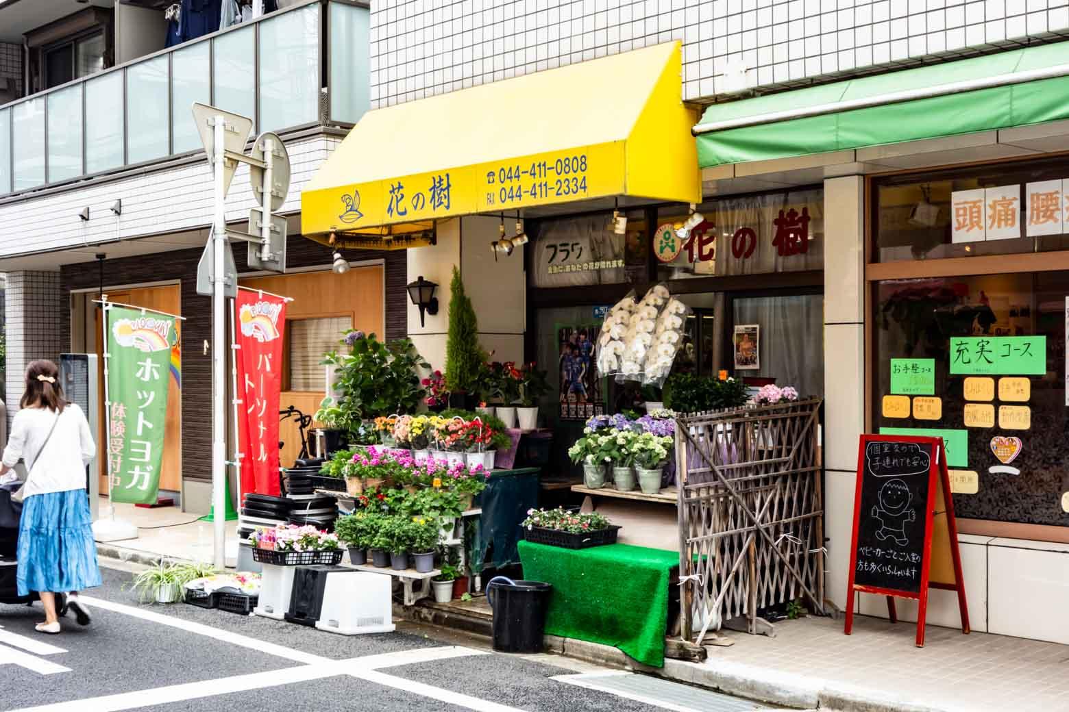 レトロな生花店を発見。店員さんと会話を楽しみながらお買い物できそうです。