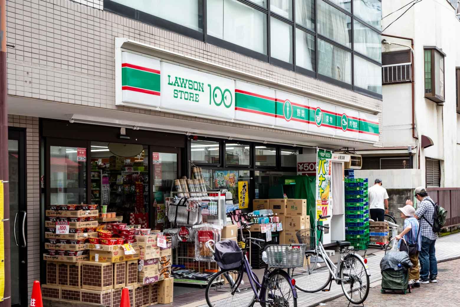 まいばすけっとやローソンストア100など便利なお店も多く、買い物には困りそうにありません。