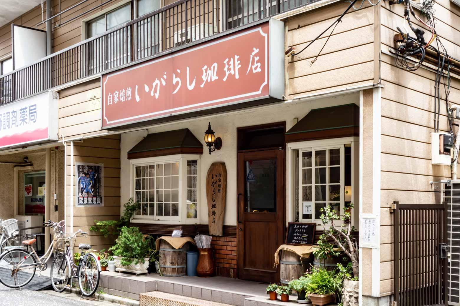 ゆっくりお喋りしたいときにおすすめの喫茶店。コーヒーだけではなく、デザートもちょっと驚いてしまうぐらい美味しかったです。