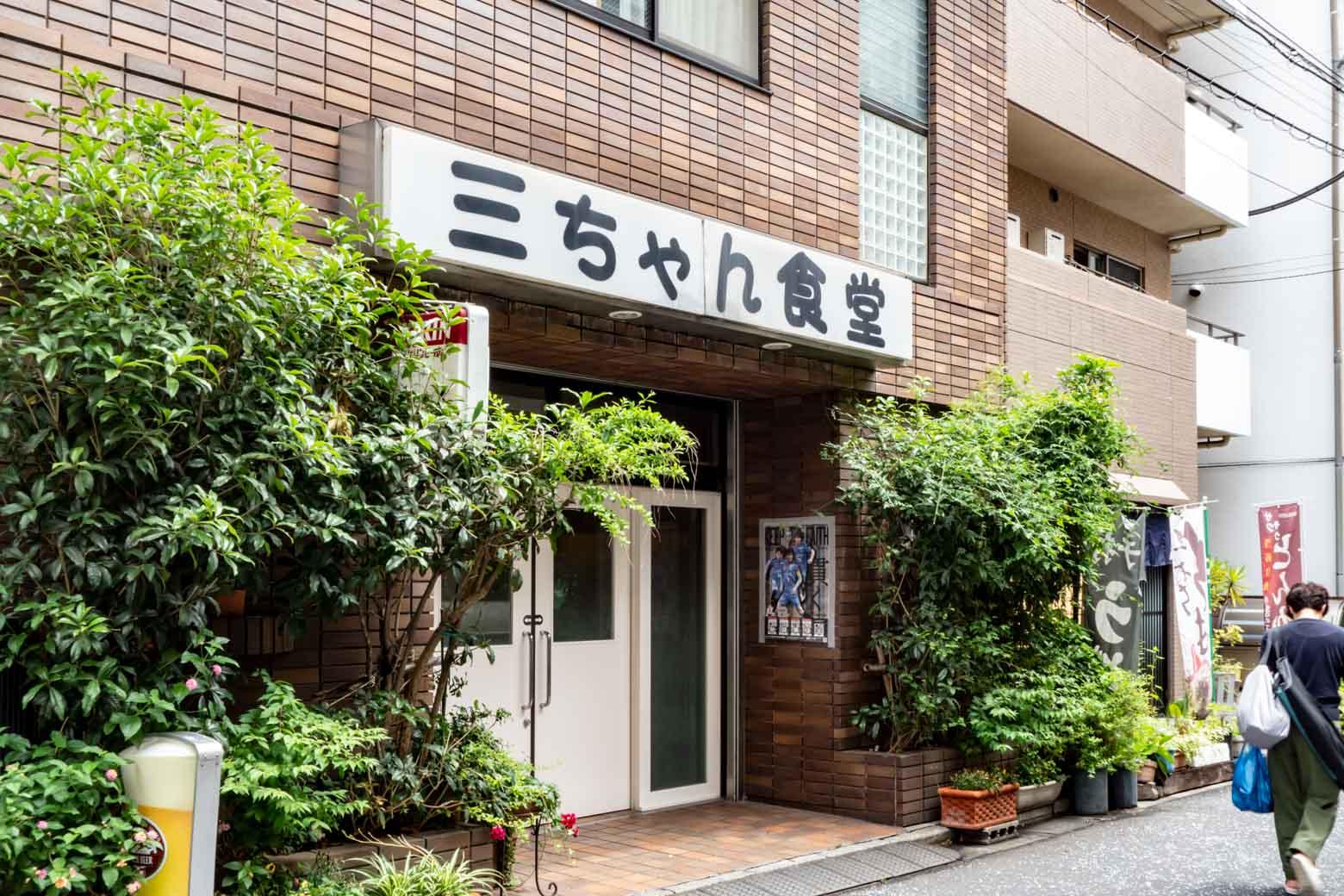 新丸子の有名店、三ちゃん食堂です。もともとは中華料理屋だったそうですが、いつの間にか居酒屋になっていたとか。開店前には行列ができることも。