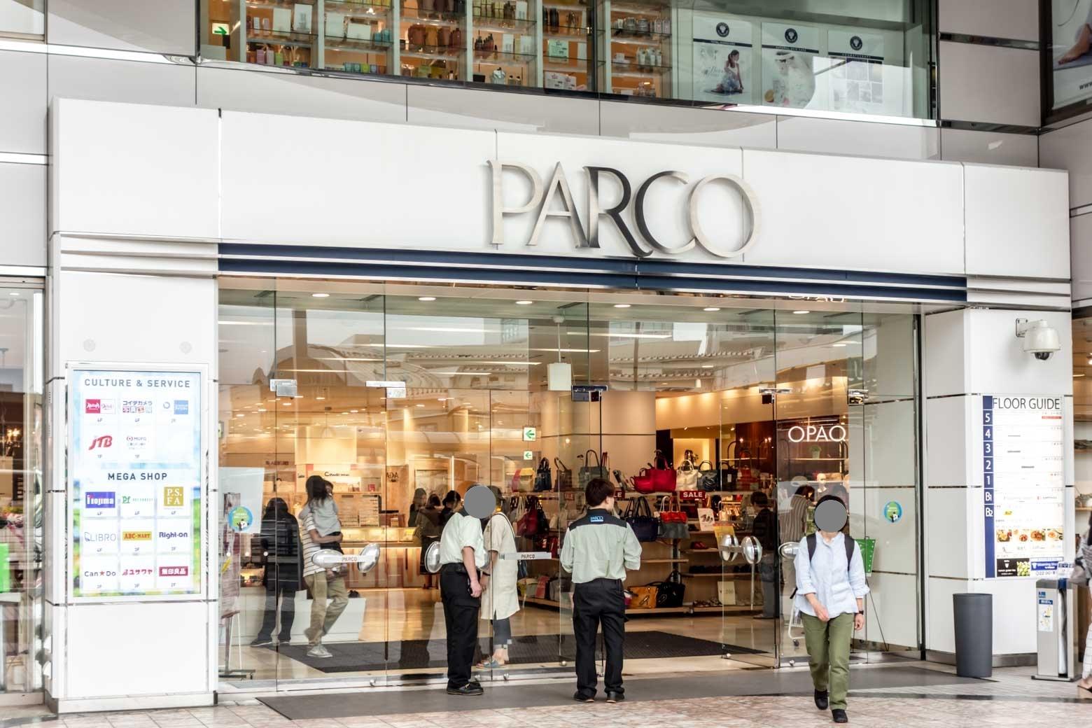 西友の反対側にはPARCOもあります。こちらには無印良品やABCマートなど専門店が揃っています。