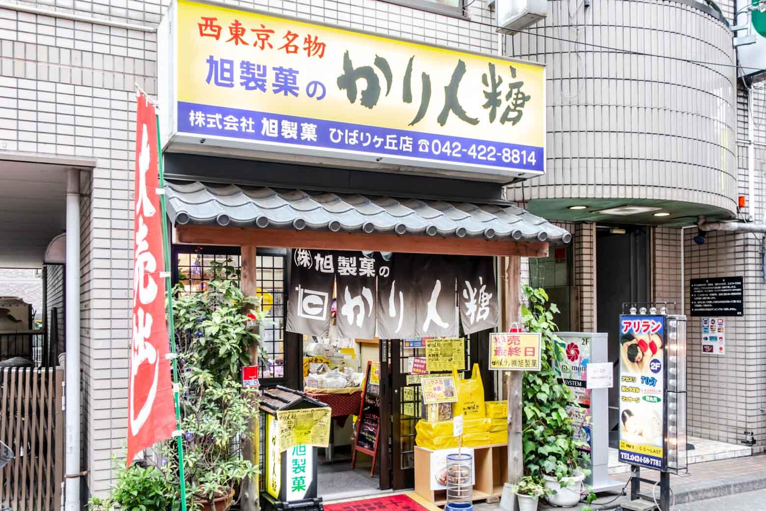 入り口付近は普通の繁華街という感じですが、進むほどに個人店が目立ってきます。ほら、良さそうなお店がありましたよ。
