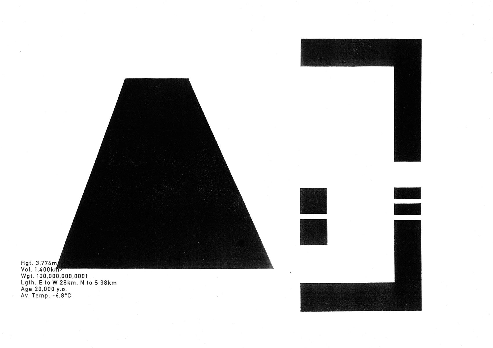仲條正義「フジのヤマイ」2002