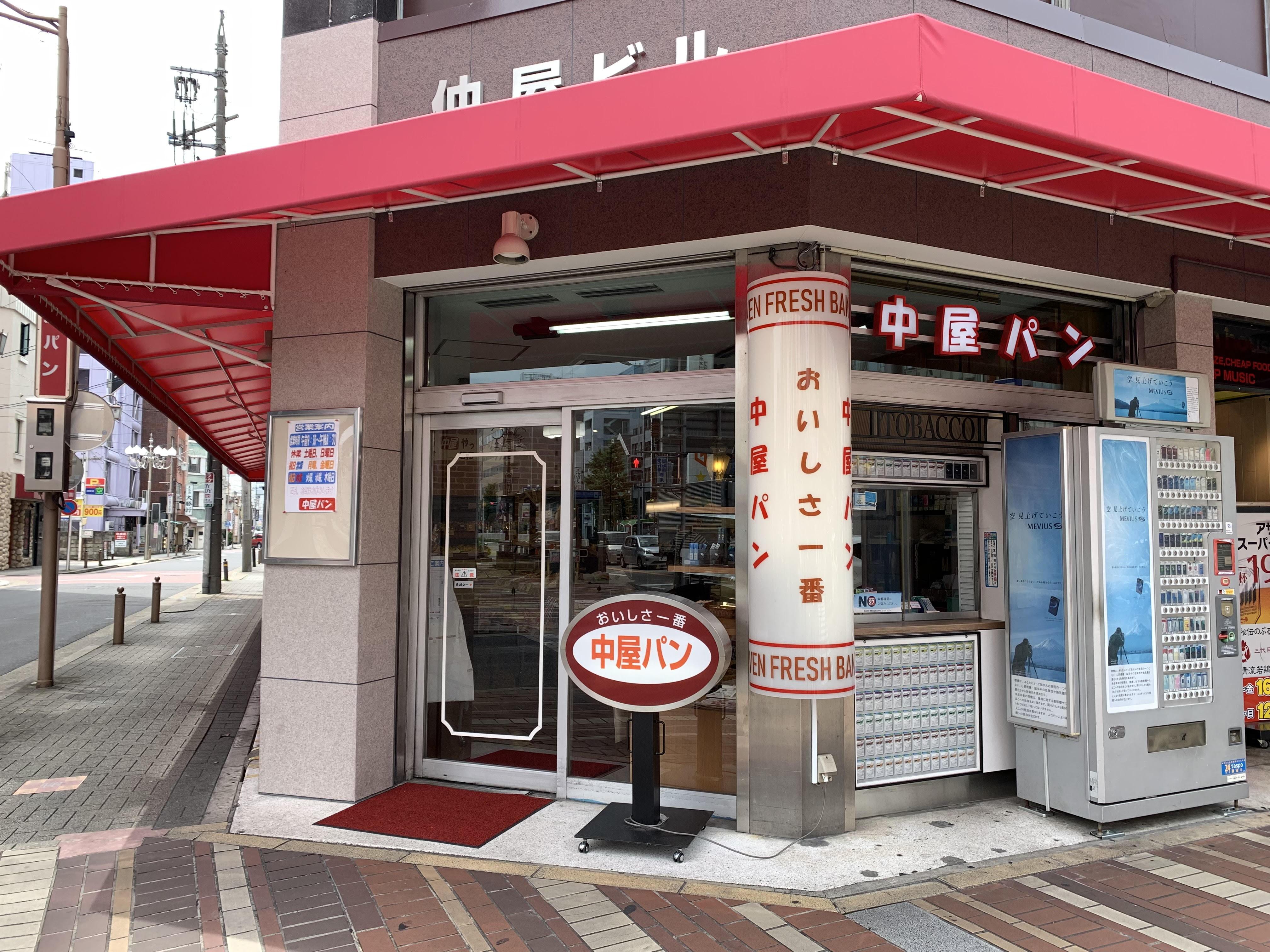 街に古くからある美味しいパン屋さんがあると安心する。