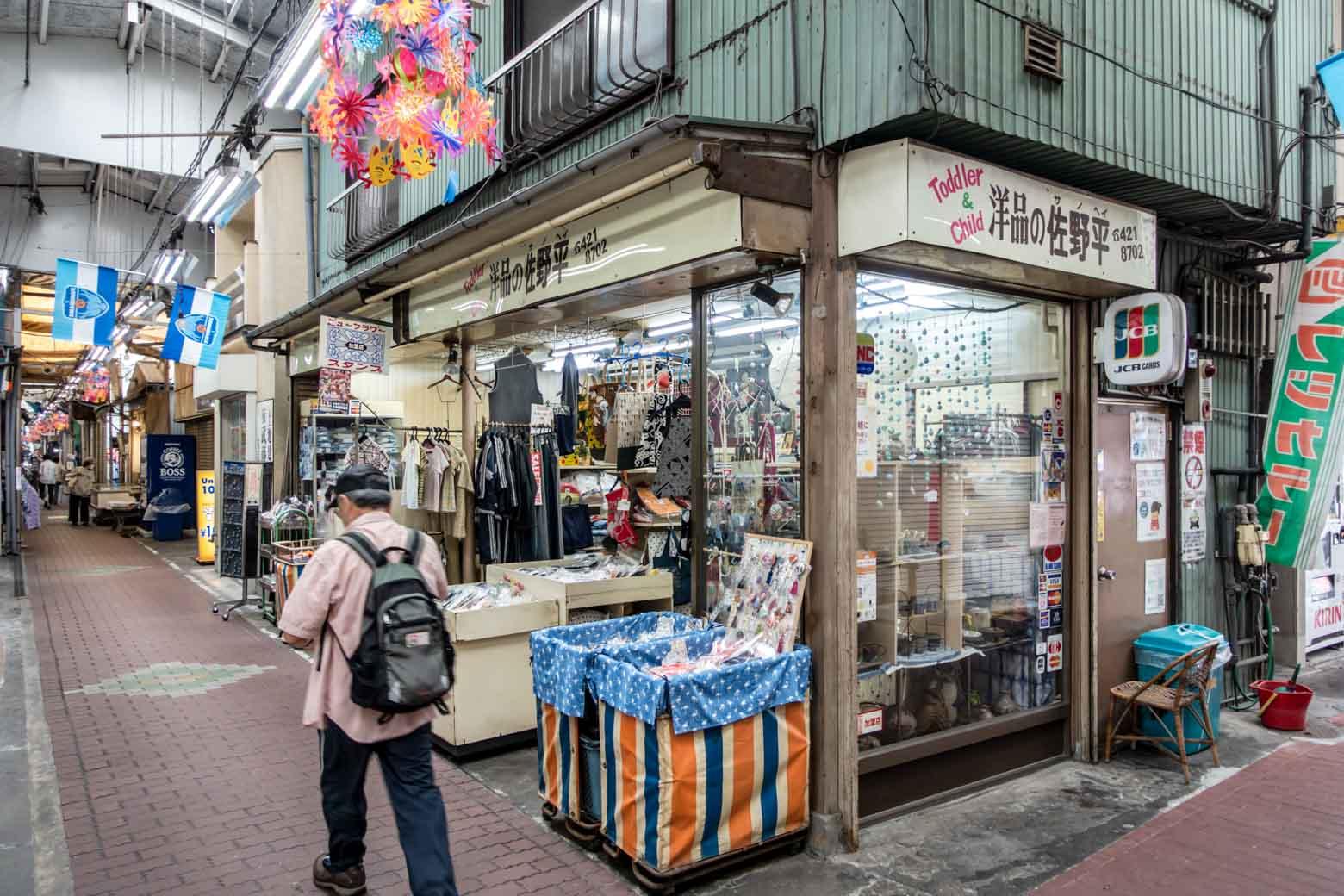 昔ながらの個人商店が軒を並べます。