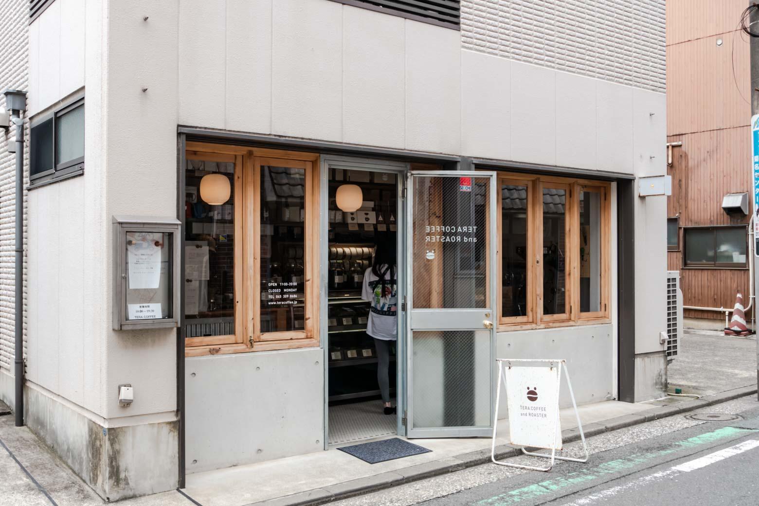 白楽と大倉山に店舗を構える〈テラコーヒー〉があります。