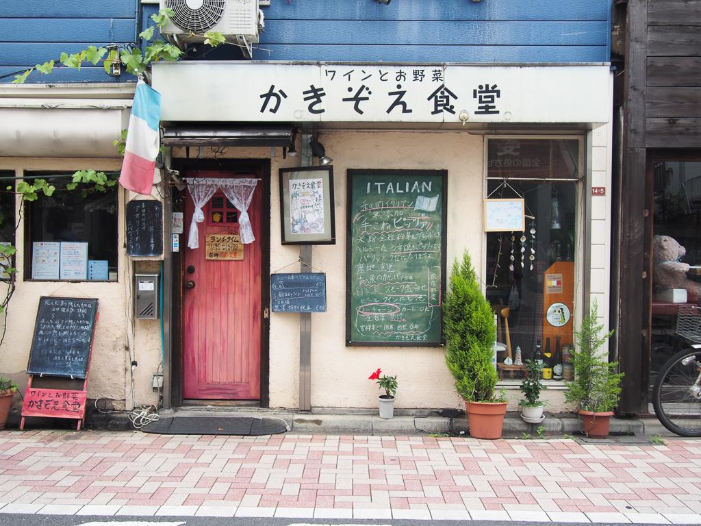駅北側には美味しそうなお店がたくさん。