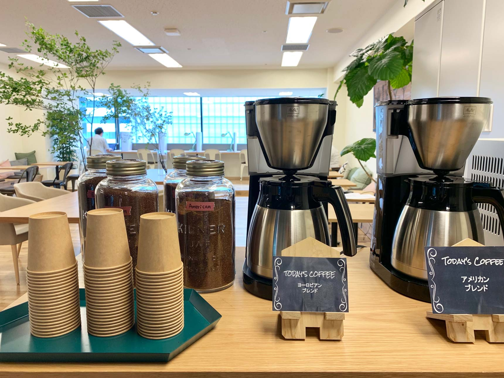 ドリンクコーナーには、コーヒーが数種類用意されていました。