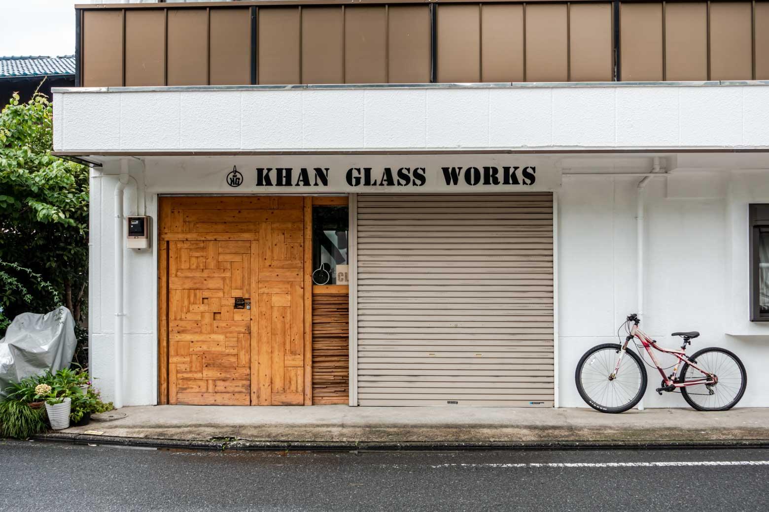 おしゃれなガラス工房もあります。ガラス雑貨の工法を学べるそうです。