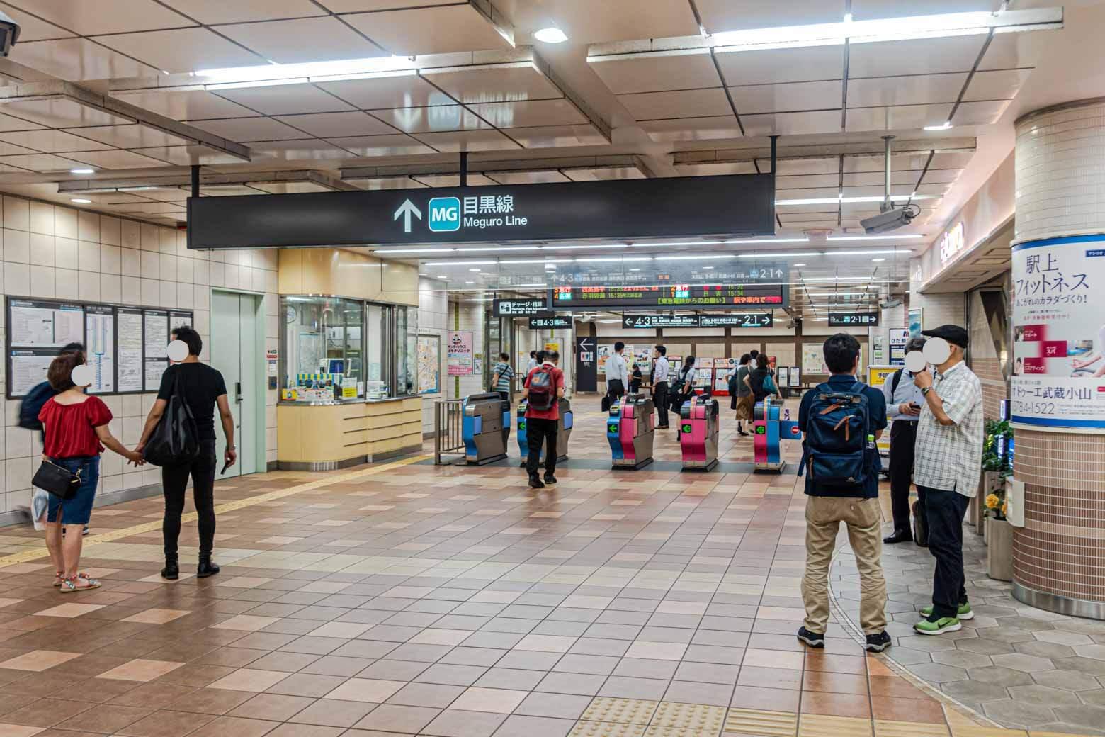 一日の平均乗降人員は5万人強。東急目黒線でもトップクラスの利用者数です。(あくまで主観的な感想ですが)そのわりには駅がコンパクトで、比較的、ストレスなく利用できるという印象があります。