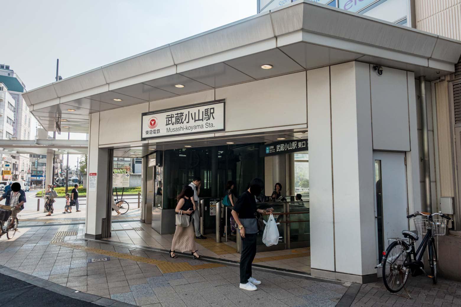 武蔵小山に到着。町歩き開始です。気温は35℃を超えていますが、ひとつ、がんばります。