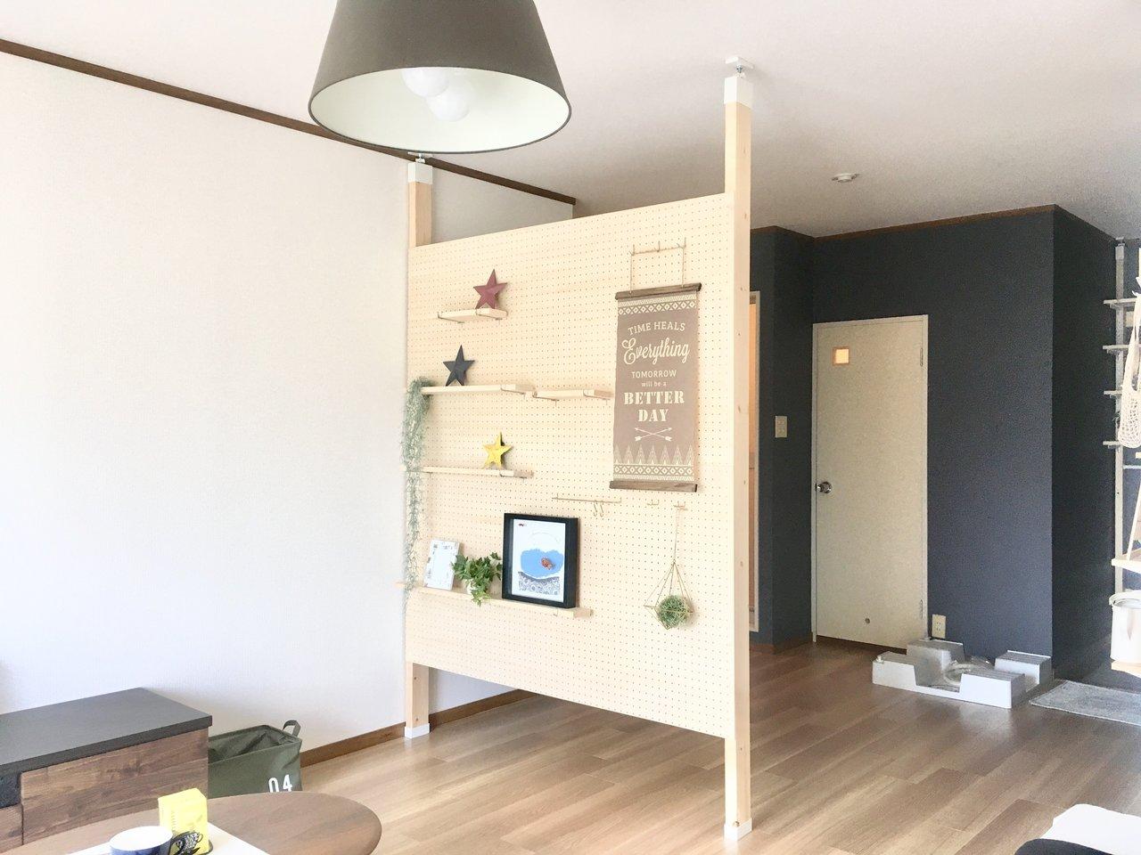 「有孔ボードのある部屋」で、壁を自分好みに飾りませんか。