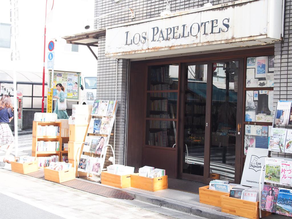 行く度にいい本に巡り合える古本屋「ロスパペロテス」
