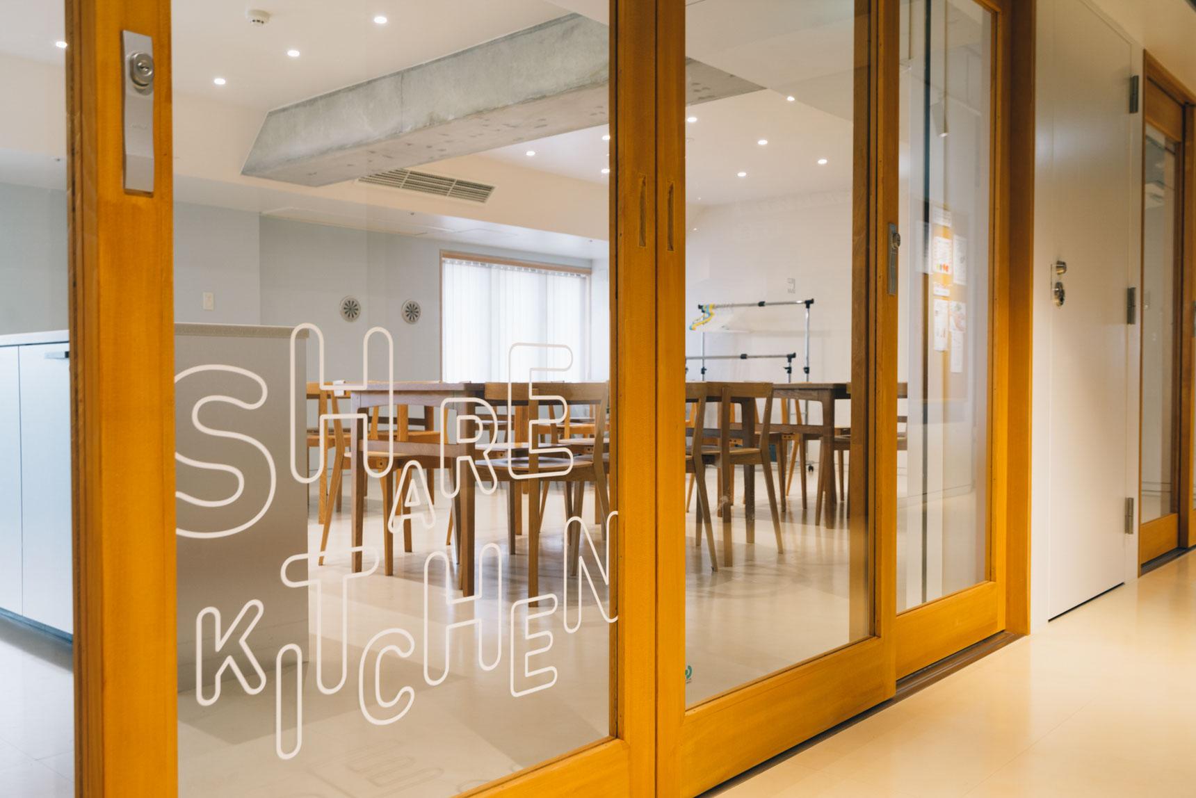 同じフロアに「シェアキッチン」があり、子どもたちはここで、みんなと一緒にあたたかい食事をとることもできます。