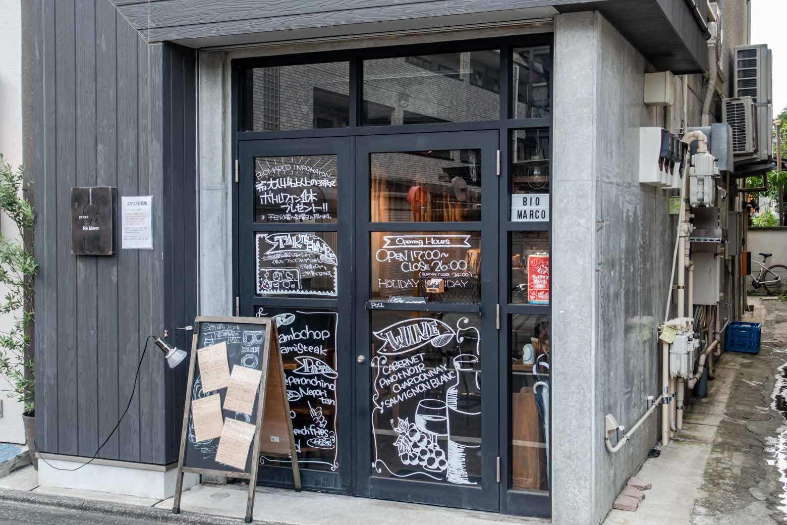 昔ながらのお店だけではなく、ファッショナブルな店舗も点在しています。