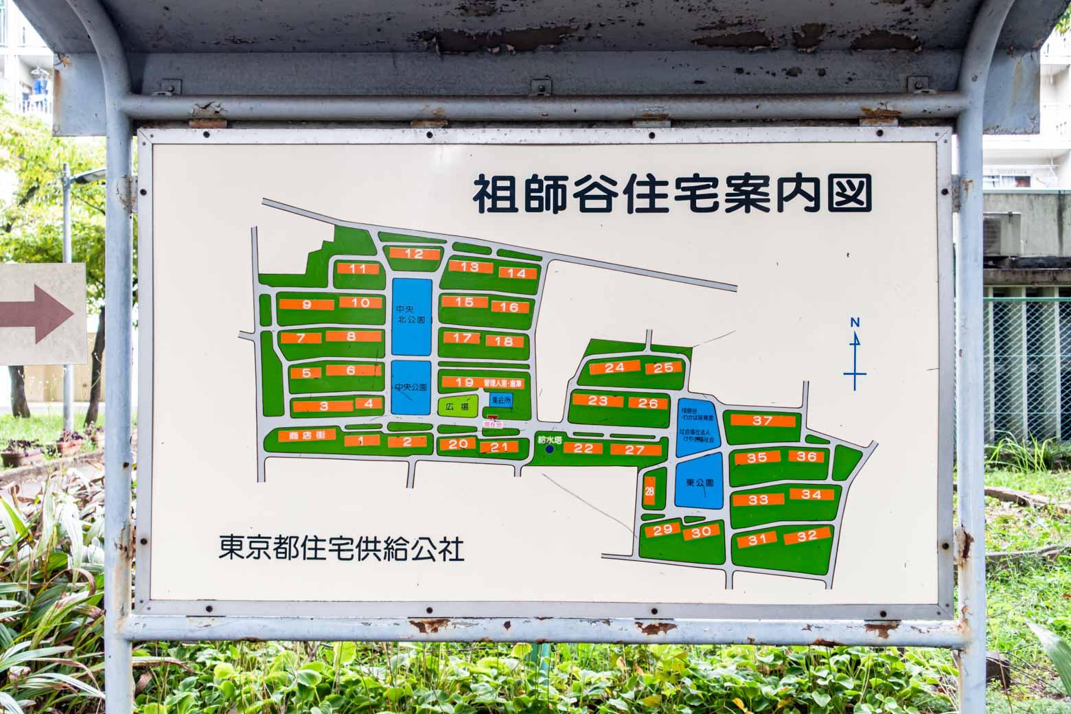全37棟。敷地内に公園や保育園もあります。