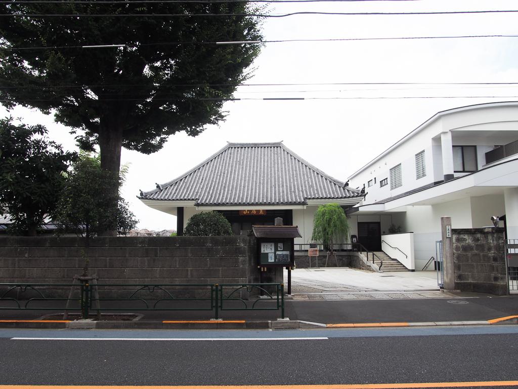 早稲田通り沿いにはお寺がいくつもありました。