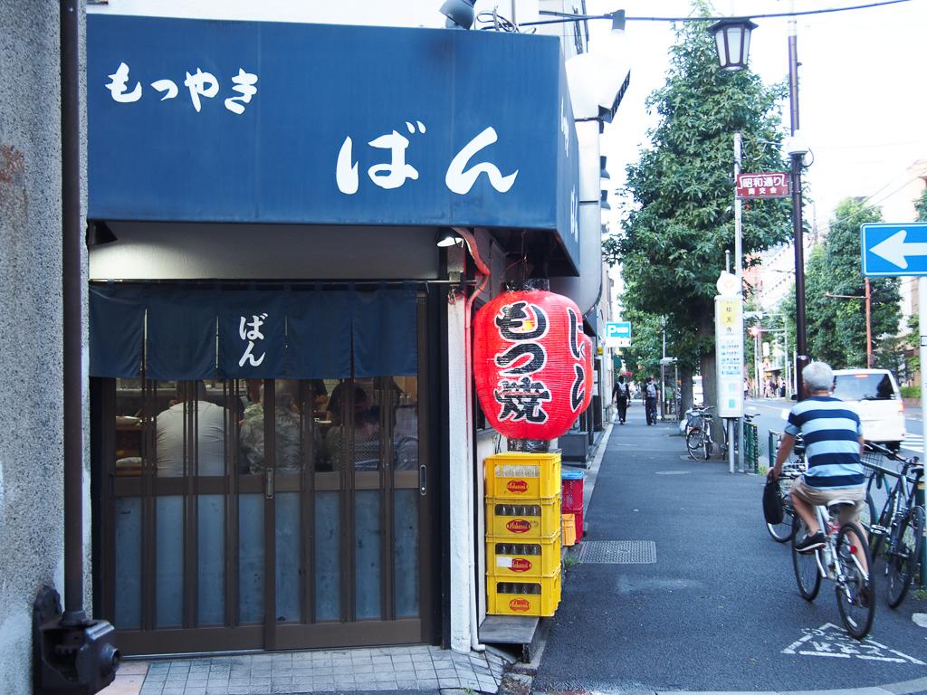 「レモンサワー発祥の店」として知られる、「もつ焼き ばん」は、そのイメージとは大きなギャップのあるお店かもしれません。駅から約5分の場所にあり、16時からのオープンと同時に、多くのお客さんでカウンターがいっぱいになってしまうほど。