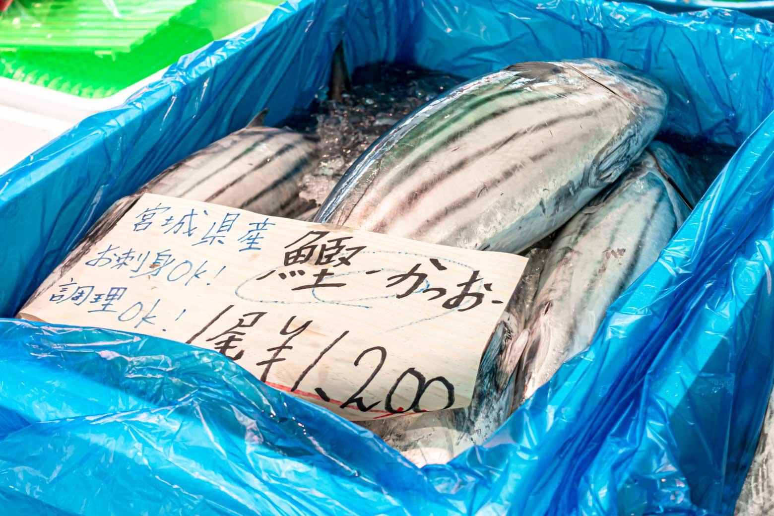 新鮮な食材をお手頃価格で買い求めることができます。ハマのアメ横という異名はダテではありません。