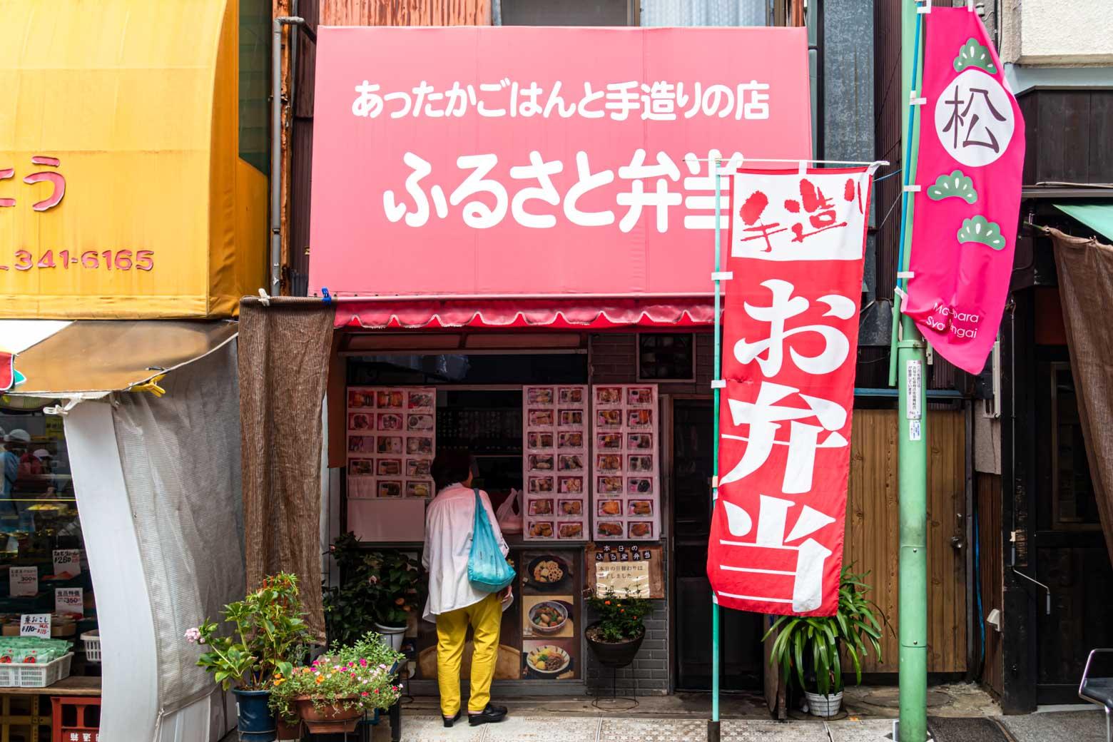 このお弁当屋もいいですね~。家や職場の近所にほしいタイプのお店です。