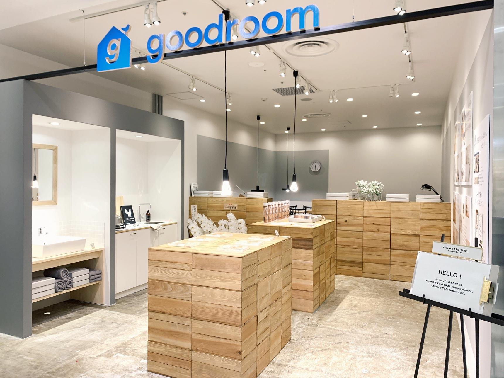 会場は、広島PARCOにこの夏オープンした、goodroom広島店です