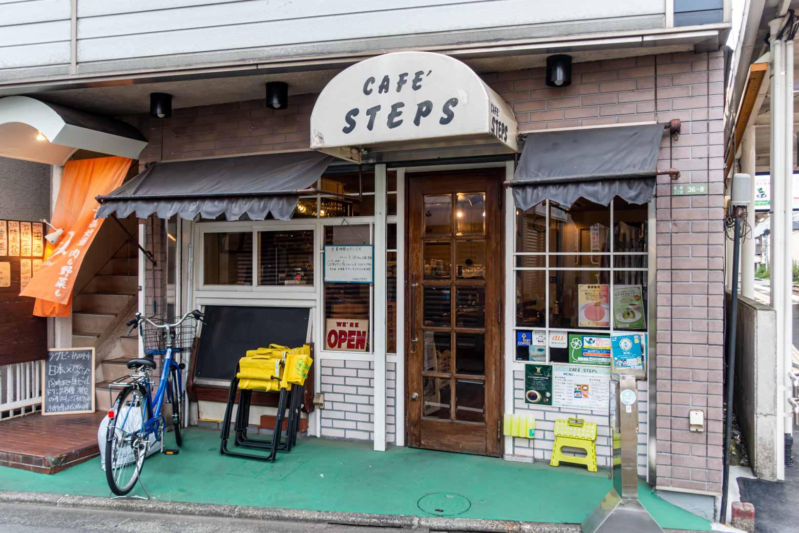 町歩きの最後に、前から気になっていた喫茶店へ行くことにしました。いい店構え。
