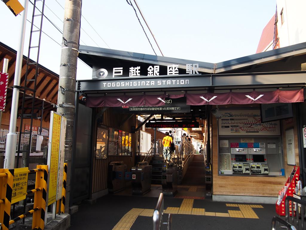 さらに、2016年9月には駅の改良工事も行われ、木のぬくもりがあふれる駅に生まれ変わりました。地元の方も積極的にかかわってできた、とても活気のある駅なんです。