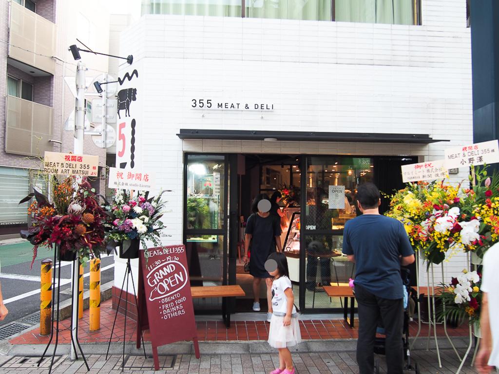 中でも、駅から東に商店街を通って10分ほど歩いた場所にある「meat deli 355」は、2019年9月末にリニューアルオープンしたばかりの精肉店。元々は戸越銀座でも別の場所でお店を営んでいたそうです。そのせいもあってか、オープンしたばかりにもかかわらず、長年の付き合いのあるお客様がたくさんいらっしゃっていました。