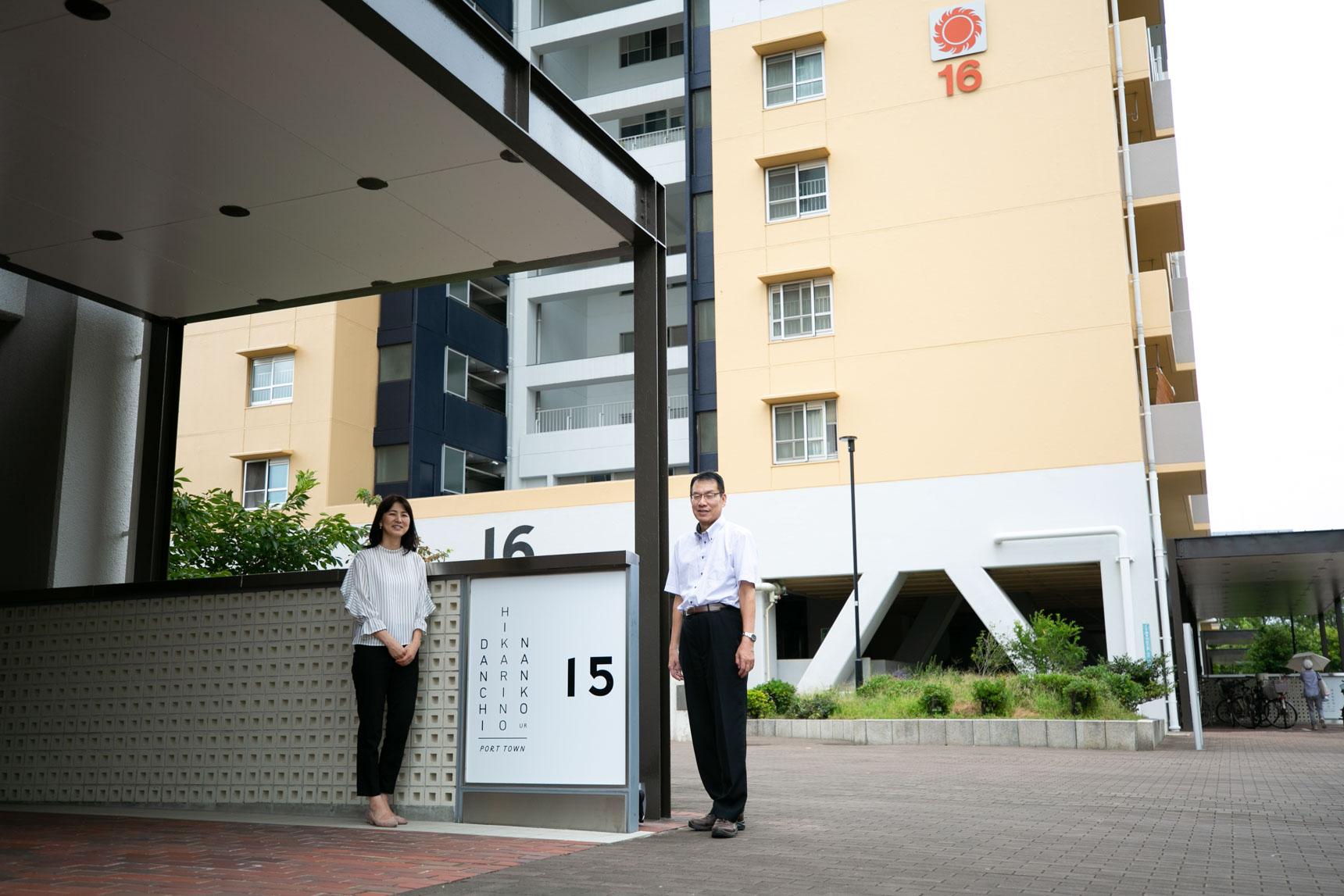 ご案内してくださったのは、UR都市機構の杉田さん(写真左)と和藤さん(写真右)