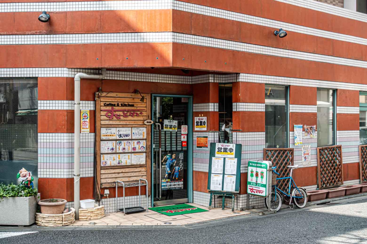 お気に入りの喫茶店〈すなどけい〉。昭和50年から営業している老舗です。コーヒーメニューが充実していて、いつもどれを頼むか迷ってしまいます。