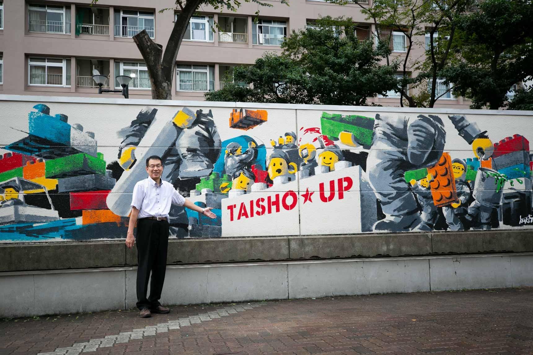 ご案内してくださったのは、UR都市機構の和藤さん。