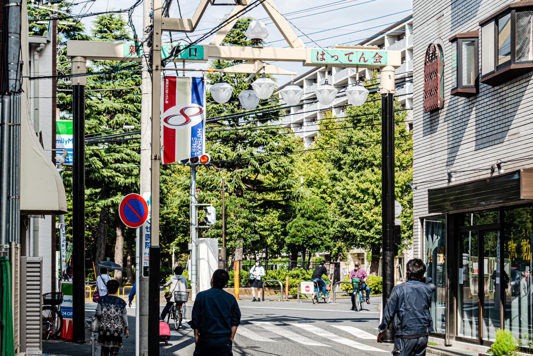 「きょうはどこへ食べにいく?」 武蔵新城