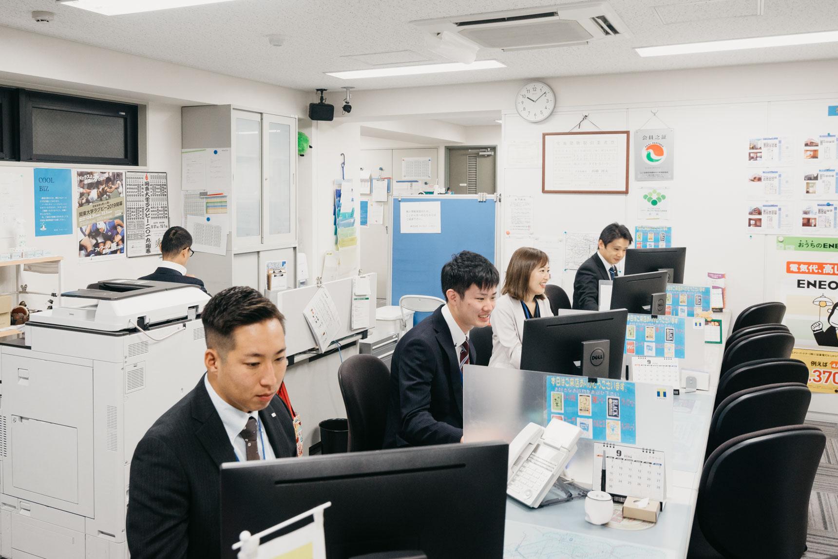 続いて、渋谷営業所へとお邪魔いたしました。