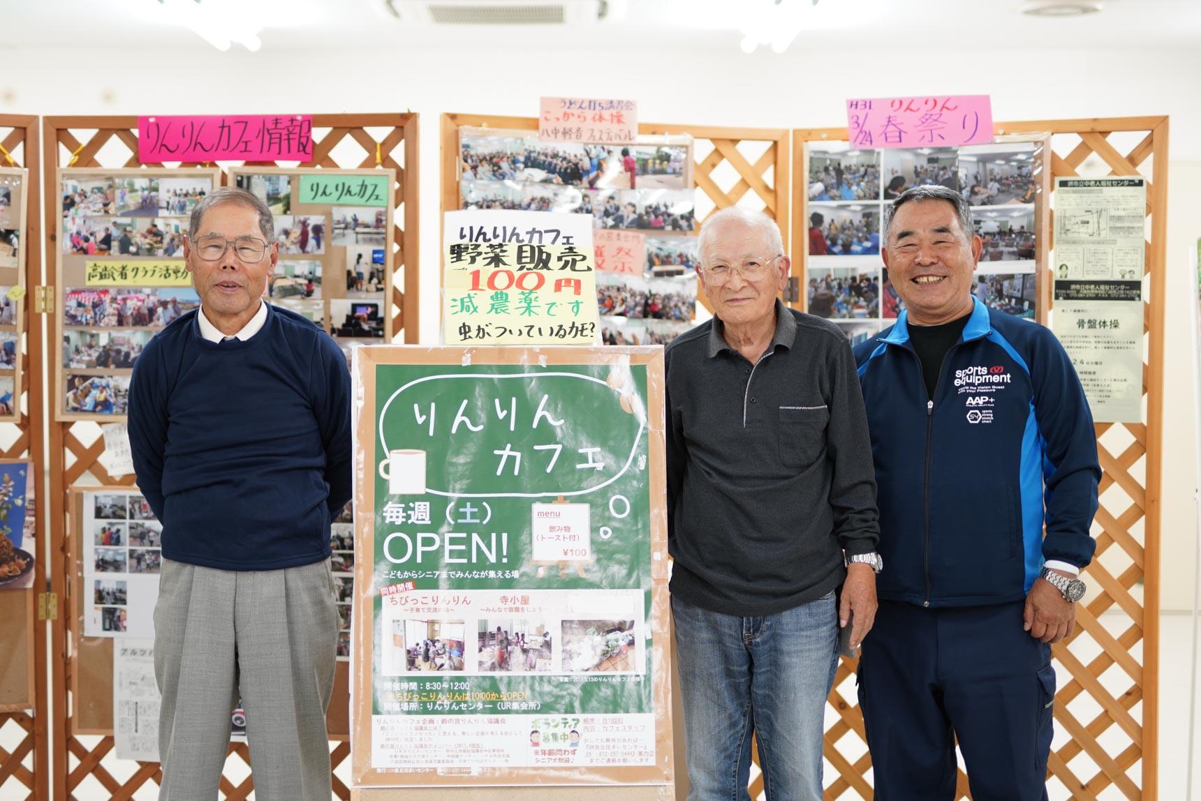 迎えてくださったのは、写真左から老人会副会長の辻さん、会長の寺田さん、民生委員の福原さん。